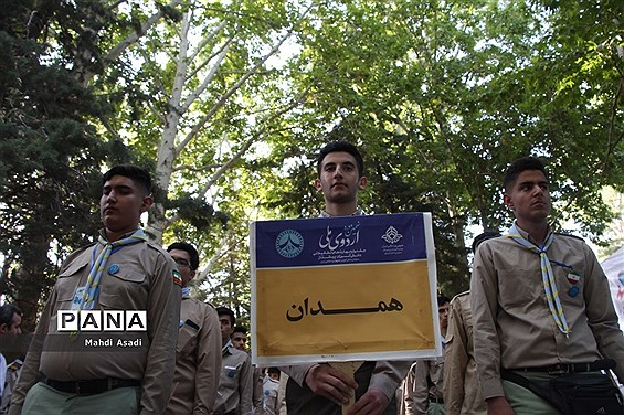 رژه پیشتازان پسر در نهمین دوره اردوی ملی -۲