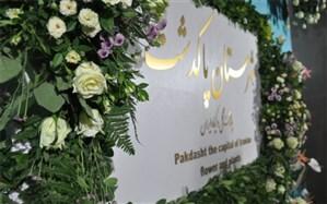 فرماندارپاکدشت خبرداد: تولید سالانه بیش از یک میلیارد شاخه گل درپایتخت گل ایران