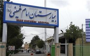 بیمارستان امام خمینی کرج به بخش خصوصی واگذار شد