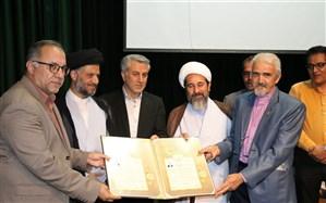 اعطای مقام استادی ایران به پیشکسوت عرصه خوشنویسی نی ریز