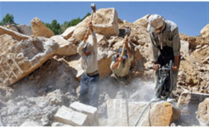وجود ۲۰ ماده معدنی در استان فارس