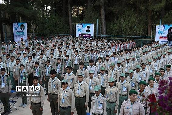 صبحگاه اولین روز نهمین دوره اردوی ملی پیشتازان کشور