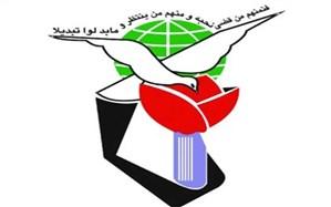 علت  بستریشدن رییس بنیاد شهید در بیمارستان چه بود؟