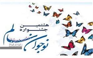 کسب رتبه اول کشوری توسطمدیر دبستان امام موسی صدر منطقه 15
