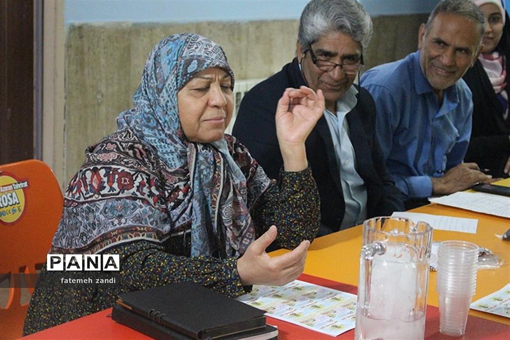 جلسه هماهنگی برگزاری مراسم عید غدیر
