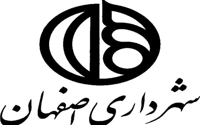 توسعه همکاری خواهرخوانده های اصفهان در مسیر واقعی شدن