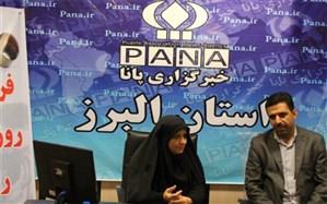 معاون پرورشی و فرهنگی آموزش و پرورش البرز : خبرنگاران معلمان جامعه هستند