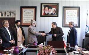 تفاهمنامه همکاری دانشگاه فرهنگیان با فرهنگستان زبان و ادب فارسی امضا شد