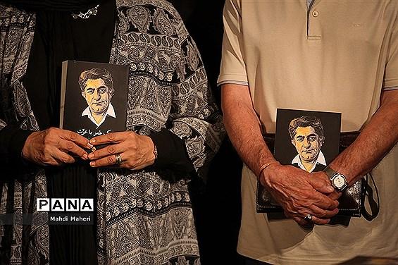 یادمان نخستین سال درگذشت زنده یاد عزت الله انتظامی