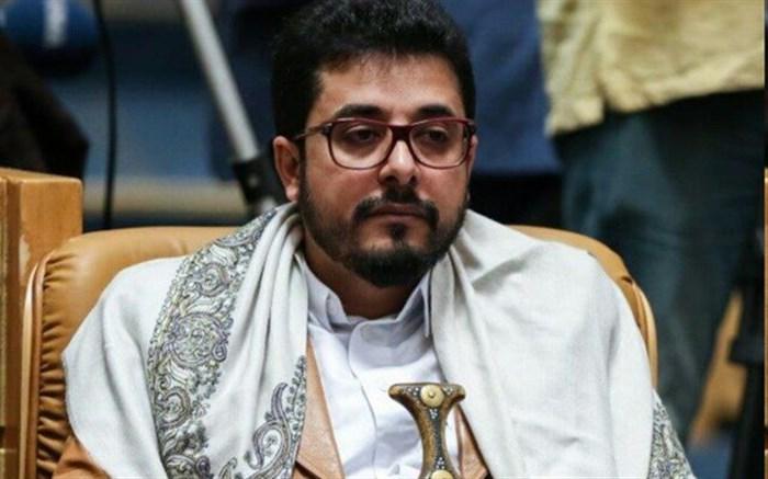 سفیر یمن در تهران منصوب شد