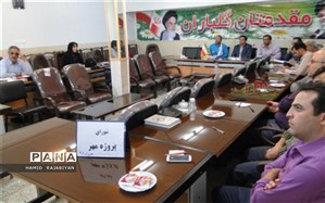 جلسه هماهنگی پروژه مهر شهرستان برخوار برگزار شد
