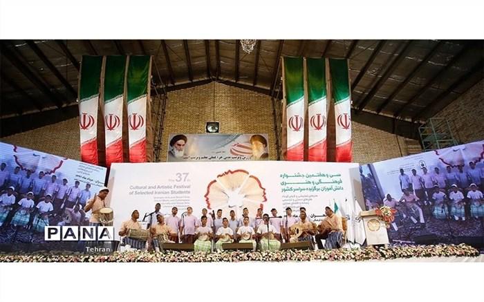 افتخار آفرینی دانش آموزان تهرانی در جشنواره فرهنگی و هنری پسران سراسر کشور