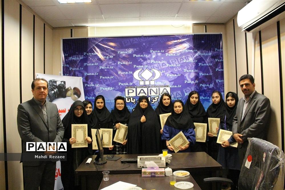 مراسم تجلیل از دانشآموز خبرنگاران منتخب خبرگزاری پانا البرز