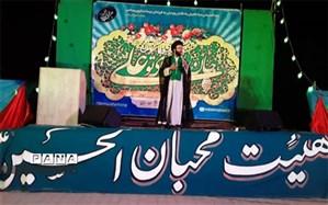 گرامیداشت میلاد امام هادی (ع) در آزادشهر
