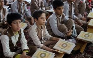فعالیت 51 دارالقرآن در  آموزش و پرورش آذربایجان شرقی