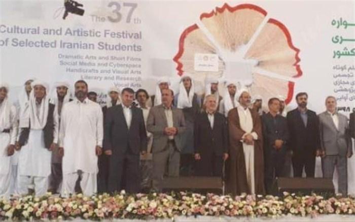درخشش دانش آموزان سراوانی در سی و هفتمین جشنواره فرهنگی و هنری کشور
