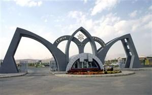 کنگره ملی علوم باغبانی در دانشگاه ارومیه برگزار میشود