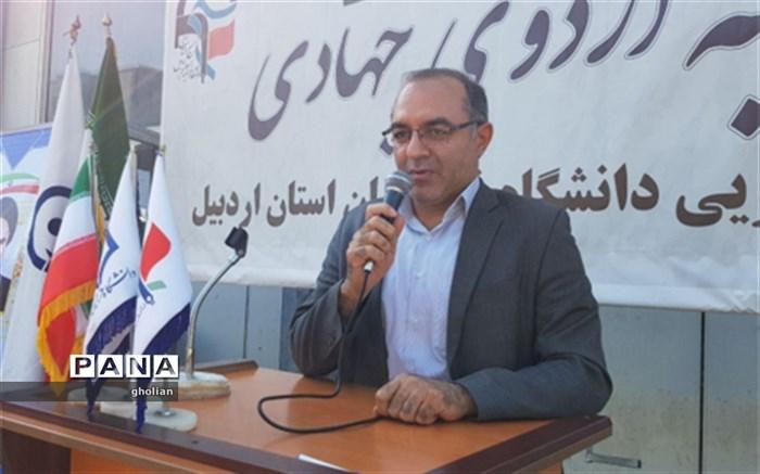 رئیس دانشگاه فرهنگیان اردبیل