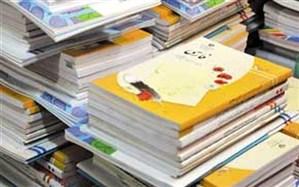 مدیر کل آموزش و پررش خراسان جنوبی:20 هزار دانش آموز برای خرید کتاب اقدام نکرده اند