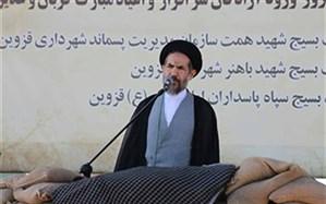 امنیت و اقتدار ایران اسلامی ثمره خون شهداست