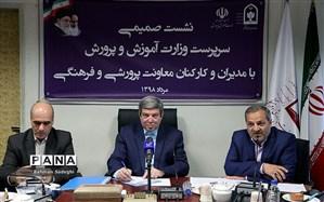 کاظمی: تخصیص بودجه فعالیتهای فرهنگی و پرورشی آموزش و پرورش در سال 97، 26 درصد بوده است