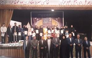 نهمین جشنواره کتابخوانی رضوی در اردبیل به کار خود خاتمه داد