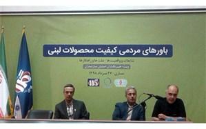 نائب رئیس انجمن صنایع همگن غذایی و دارویی مازندران: امسال مردم 15 درصد کمتر لبنیات مصرف کردهاند