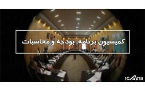 حذف یارانهبگیران ثروتمند و سوال نمایندگان مجلس از وزیر اقتصاد