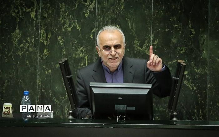 جلسه رای اعتماد به چهار وزیر پیشنهادی دولت