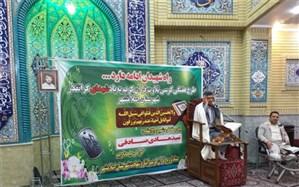 برگزاری کرسی تلاوت قرآن کریم درشهرستان اسلامشهر