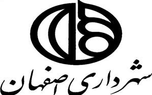 «غوغای غدیر» در منطقه ۷ اصفهان
