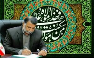 پیام تبریک مدیر کل آموزش و پرورش سیستان و بلوچستان به مناسبت رسیدن عید سعید غدیر خم