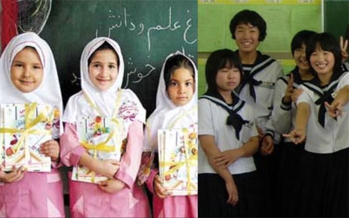 نظام آموزشی ایران و ژاپن