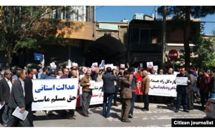 تجمع اعتراضی مردم