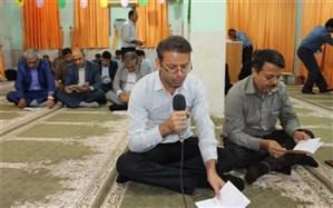 زیارت عاشورا در اداره کل آموزش و پرورش استان بوشهر برگزار شد
