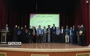 اولین همایش سمنهای دانشآموزی محمودآباد برگزار شد