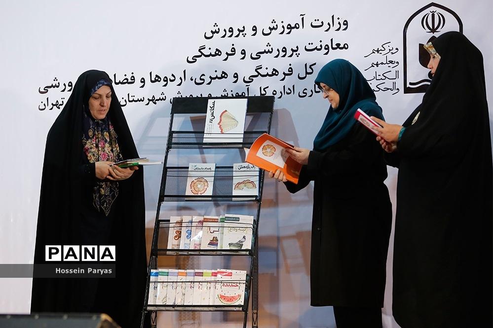 مراسم افتتاحیه سی و هفتمین جشنواره فرهنگی هنری دانش آموزان دختر کشور