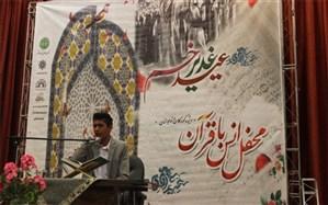 برگزاری محفل انس با قرآن ویژه کودکان و نوجوانان دراسلامشهر