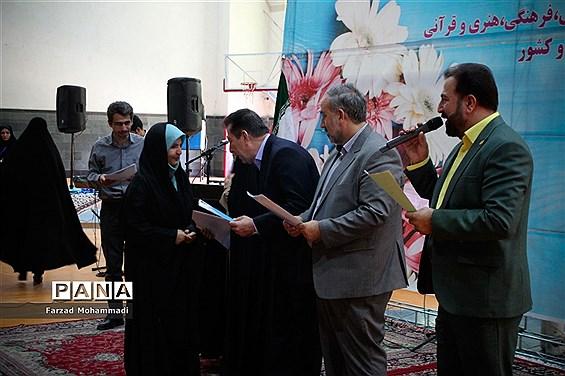 برگزاری مراسم تجلیل از منتخبان و نخبگان علمی فرهنگی هنری و قرآنی در چهار دانگه