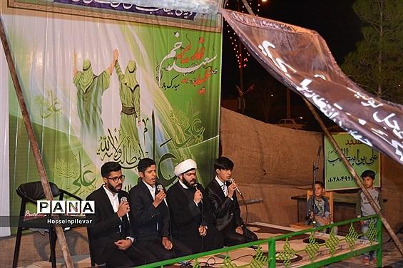 جشن عید غدیرخم در شهرستان خوسف