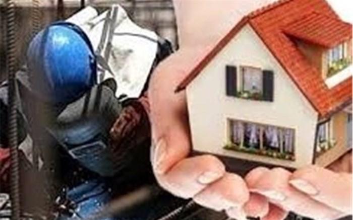 خانه دار شدن کارگران