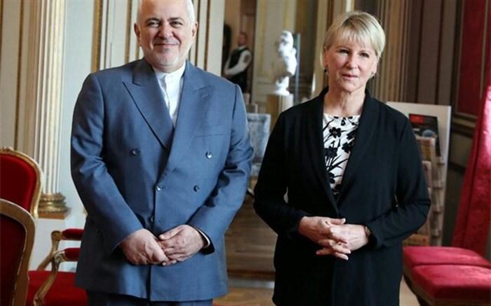 دیدار ظریف با وزیر خارجه سوئد