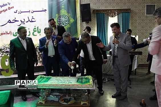 جشن بزرگ عیدسعیدغدیرخم درمجموعه تالارباغ زندگی اسلامشهر