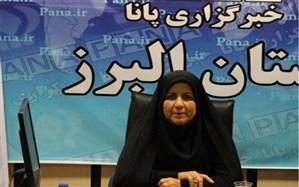 درخشش دانش آموزان البرزی  در مسابقات فرهنگی هنری کشور