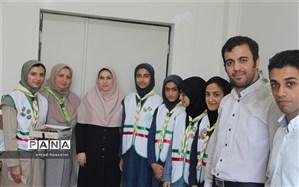 تبریک عید غدیر خم به کارمندان سادات  اداره کل آموزش و پرورش