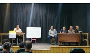 انتخاب  اعضای انجمن هنرهای نمایشی نیشابور