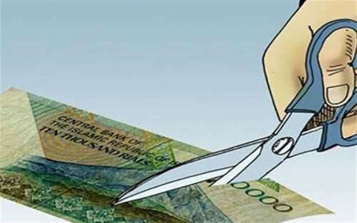 تاکید بر  کنترل تورم  همزمان با اصلاحات  و حذف صفرها از پول ملی