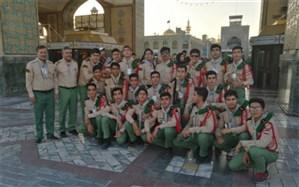 پایان کار پیشتازان پسر اصفهان در اردوی ملی 1398
