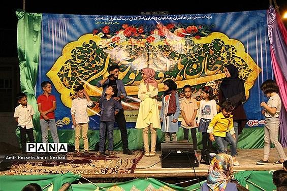 برگزاری جشن غدیر در مسجد فاطمه الزهرا آزادشهر