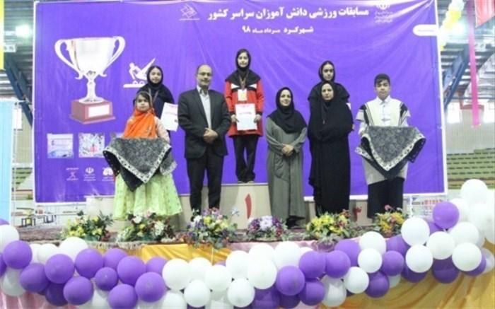 معرفی برترینهای مسابقات قهرمانی ژیمناستیک دانشآموزان دختر کشور در شهرکرد